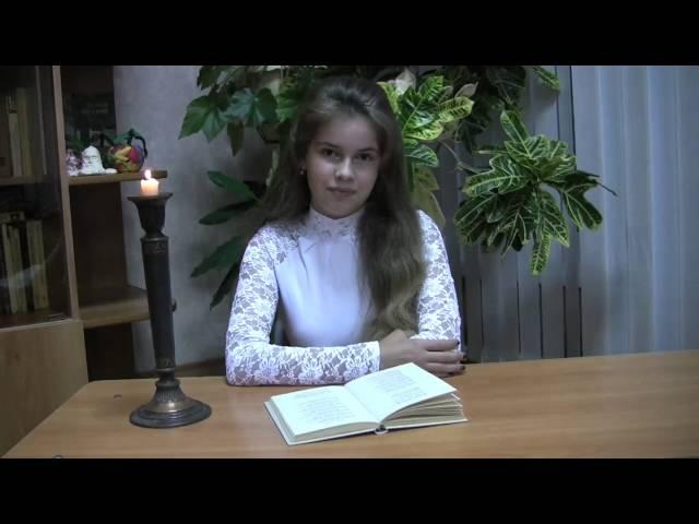 Анастасия Ивкина читает произведение «Призраки» (Бунин Иван Алексеевич)
