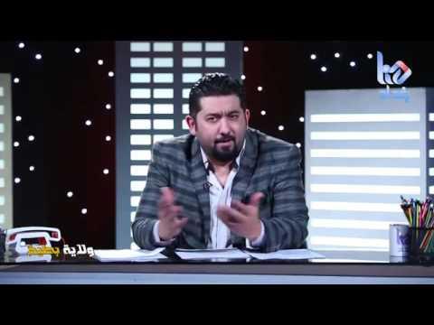 #ولاية بطيخ / اموري ويانة الفرح يانة