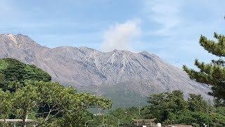 Sakurajima Island Volcano Tour