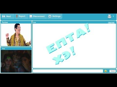 Wamp рулетка казино фильм 1992 смотреть онлайн в хорошем качестве