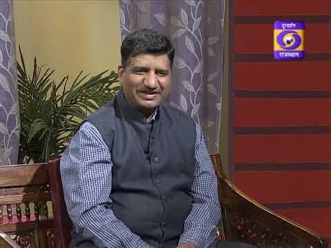 Dharti Dhora Ri Ashok Kumar Gupta DD RAJASTHAN