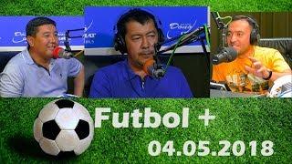 Футбол плюс (04.05.2018)