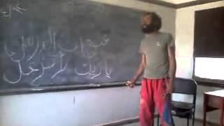 مدرس اردني يازين
