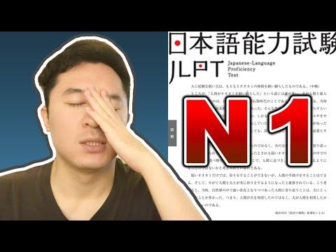 Native Japanese Tries Japanese Language Proficiency Test | JLPT N1