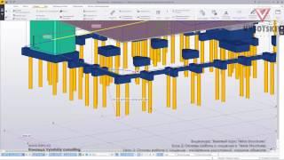VC: Курс Tekla Structures: 18. Основы работы с моделью - Измерение расстояний, скрытие объектов