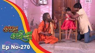 Tara Tarini  Full Ep 270  15th Sept 2018  Odia Serial   TarangTV
