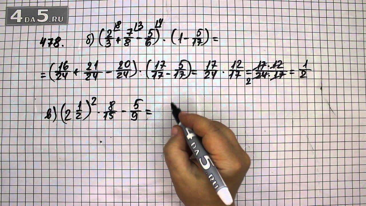 решебник по математике решебник виленкин 6 класс