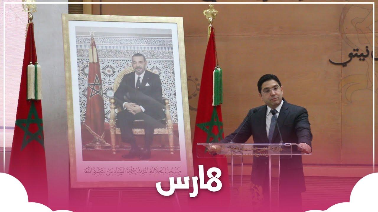 بوريطة يعدد أقوى مواقف الأردن الداعمة لمغربية الصحراء  - 21:58-2021 / 3 / 4