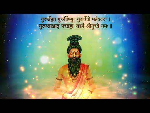 Guru purnima whatsapp status   Guru purnima wishes 2020 ...