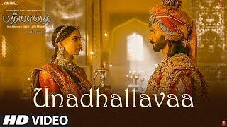 Unadhallavaa Song | Padmaavat Tamil Songs | Deepika Padukone, Shahid Kapoor, Ranveer Singh