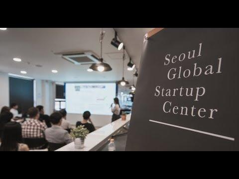 Seoul Startup Global Center