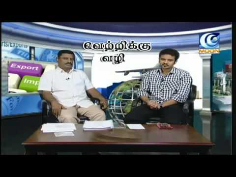 Learn Export Business in Tamil