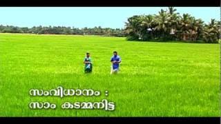 Thiruvonapulari Sam Kadammanitta