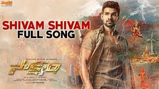 Shivam Shivam Full Song | Saakshyam | Bellamkonda Sai Sreenivas | Pooja Hegde
