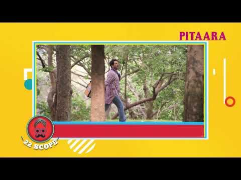 Nankana | Gurdas Maan | Latest Punjabi Celeb News | 22 SCOPE | Pitaara TV