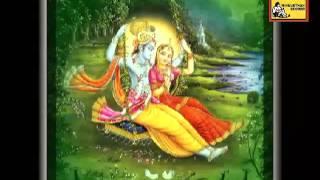 Purbaraag - Radharani Devi
