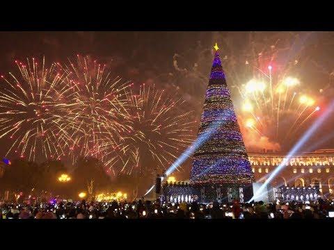 Ереван Новогодняя Елка/Yerevan Christmas Tree 2020/VLOG/21 декабря, 2019