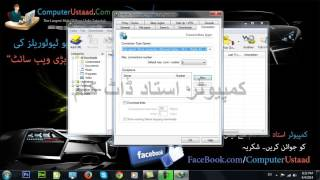 How to Increase IDM Downloading Speed 2017 ( Internet Download Manager Speed)