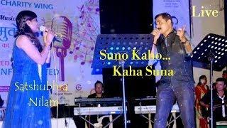 SUNO KAHO KAHO SUNA KUCH HUA KYA | KISHORE LATA LIVE DUET SONG | Satshubhra* & Neelam*
