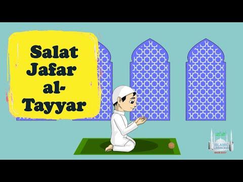 Salat Jafar Al Tayyar