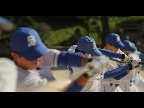 Seoul National University Baseball Team