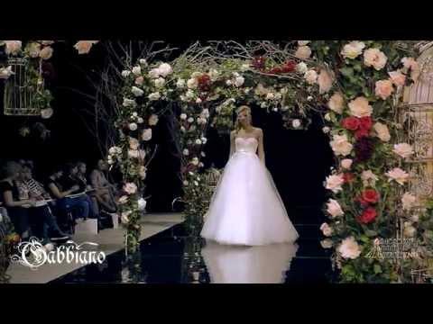 Свадебное платье Аморет. Свадебный салон Gabbiano в Саранске.