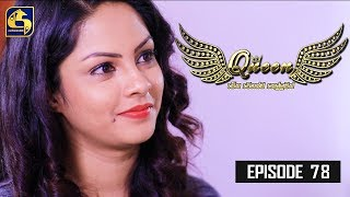 Queen Episode 78 || ''ක්වීන්'' ||  25th November 2019 Thumbnail
