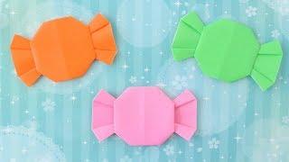 折り紙 飴(あめ)の作り方 [Origamii] – How to make candy