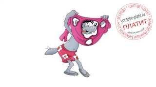 Мульт ну погоди онлайн  Как правильно рисовать волка Ну погоди(Ну погоди. Как правильно нарисовать волка или зайца из мультфильма Ну погоди поэтапно. На самом деле легко..., 2014-09-11T16:18:35.000Z)