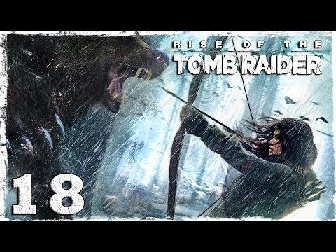 Смотреть прохождение игры [Xbox One] Rise of the Tomb Raider. #18: Слишком живучая кошка.