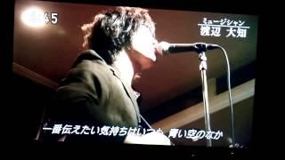 NHK 金沢 かがのとイブニング 9/18放送より.