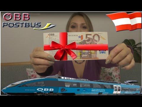 50 евро за задержку поезда в Австрии