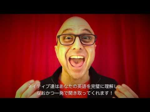 Toronto's Best New Pronunciation Course! (w/ Japanese subtitles)