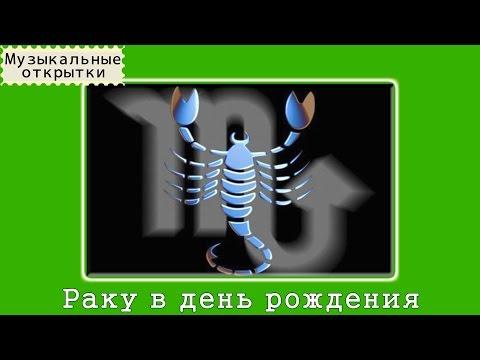 Знак зодиака Рак: гороскоп и характеристика мужчин и женщин