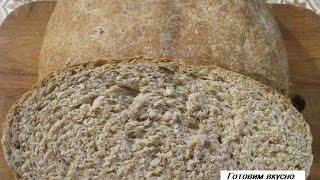 Домашний хлеб с отрубями. Все ЗА и ПРОТИВ. Подробный рецепт.
