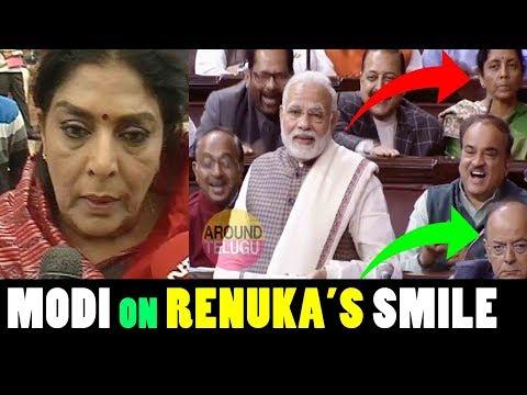 Narendra Modi INSULT (Woman) Renuka Chowdhury Smile In Rajya Sabha..PM Modi's Ramayan Joke