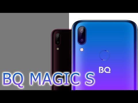 ОБЗОР | Смартфон BQ Magic S