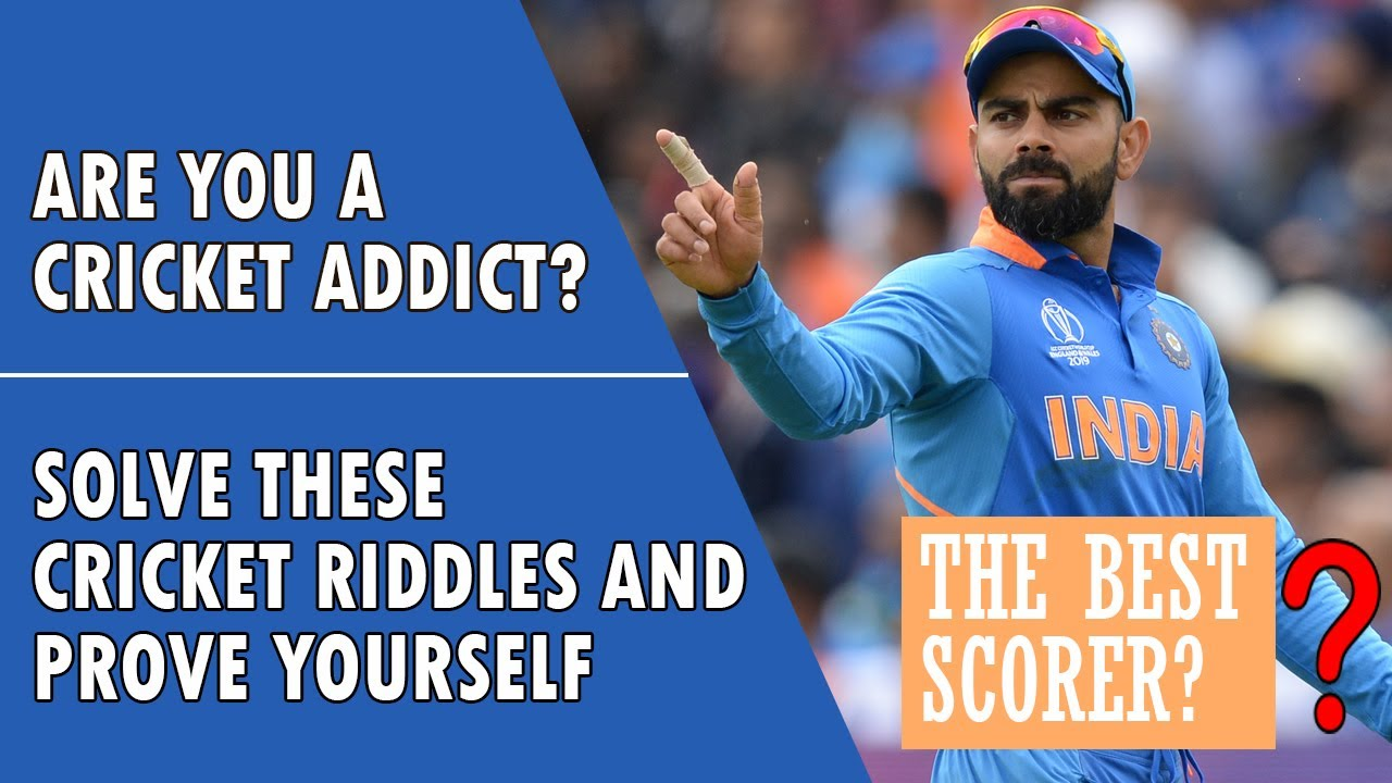 Which Cricketer Score most centuries in cricket history    Cricket Riddles
