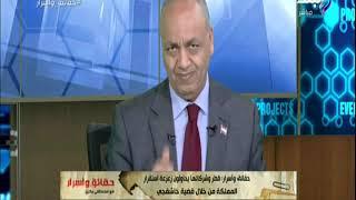 مصطفى بكرى: صراحة بيان النائب العام السعودي بشأن مقتل خاشقجى كفيلة للرد على الادعاءات التركية