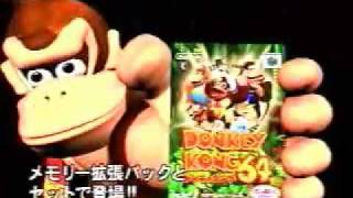Donkey Kong 64 - Japan Review Trailer