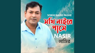 Sokhi Naire Pashe
