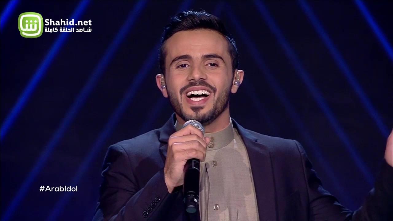 تحميل Mp4 Mp3 Arab Idol العروض المباشرة عمار مح 22d28cb