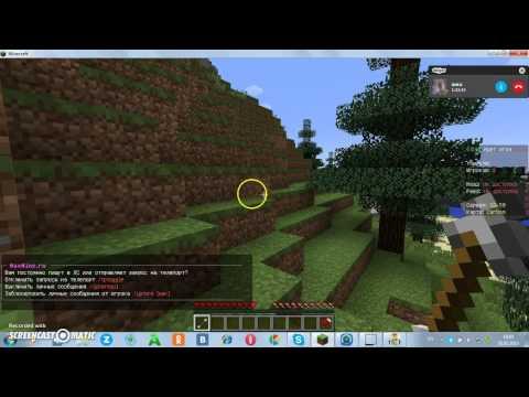 minecraft 1.5.2\\сервера майна и голодные игры