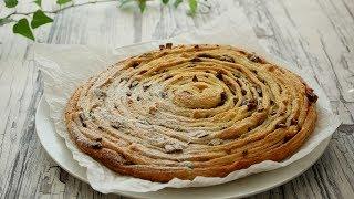 秋でござる くるくる甘栗パイ♡   Roasted chestnut Pie