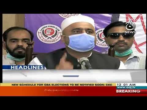 Headlines 12 AM | 10 July 2020 | Aaj News | AJT