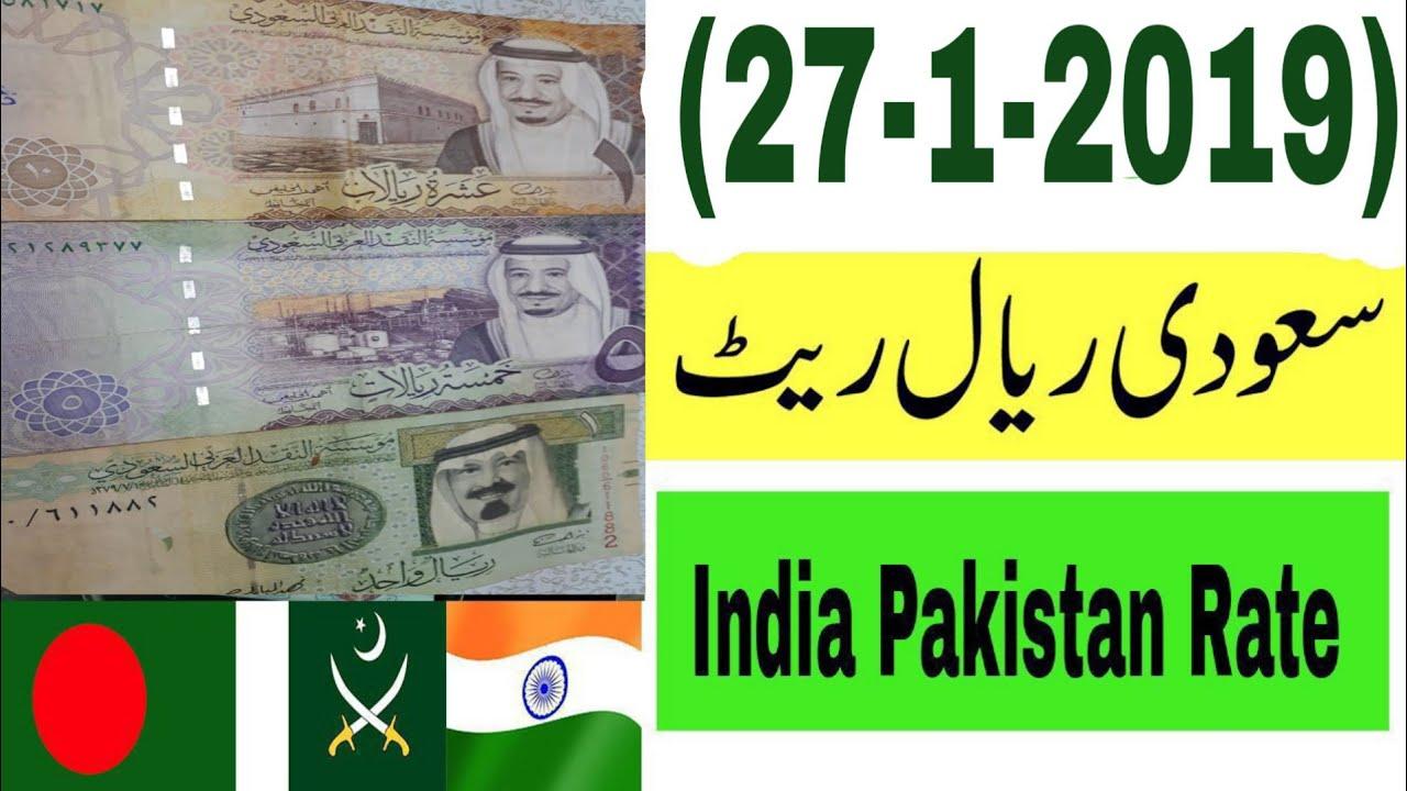 Saudi Riyal Exchange Rate Stan India Currency Enjaz Bank Monygarm Today All