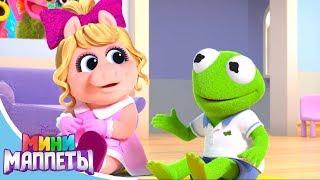 Мини Маппеты - 13 - Сезон 1 Серия  - Мультфильмы Disney Узнавайка для малышей