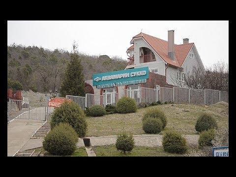 РЖД продадут один из санаториев в Анапе