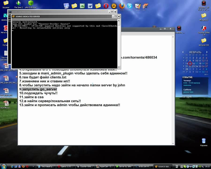 Css v34 dedicated сервер скачать