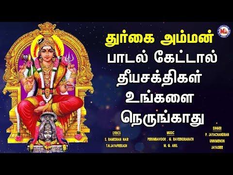 மனதிற்கு-மற்றும்-அமைதி-வழங்கியது-தேவி-பக்தி-பாடல்கள்-|amman-suprabatham-tamil|tamil-devotional-songs